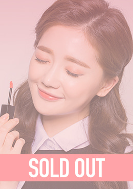 BEIGE AMPOULE GLOTINT #133 HOW CORAL 패션쇼핑몰 츄(Chuu)
